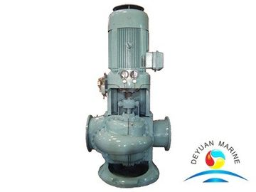 China Vertical Marine Water Pump Double - Suction Centrifugal Mini High Lift supplier