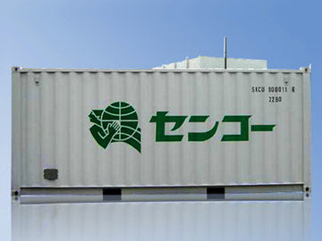 China 20 Feet International Bulk Container For Chemical Raw Materials supplier