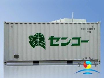 China 40ft / 20ft Europe Bulk Container / Standard Shipping Container With Shop Primer supplier