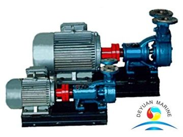 Horizontal Vortex Vacuum Pump Direct Coupled Peripheral Turbine For Ship W Series