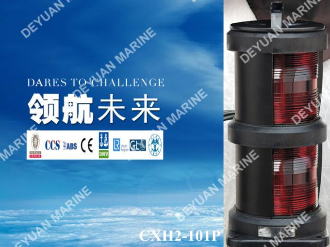Double - Deck Ships Navigation Lights Signal RINA / CCS / ABS / DNV