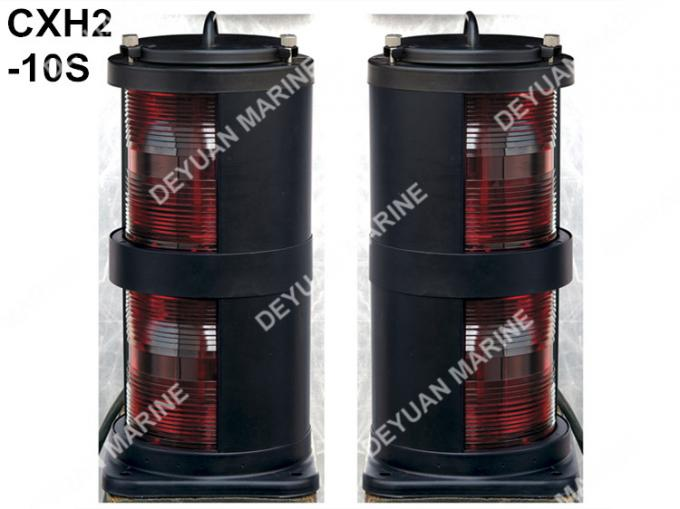 Double - Deck Marine Electric Equipment Stainless Steel Navigation Signal Light