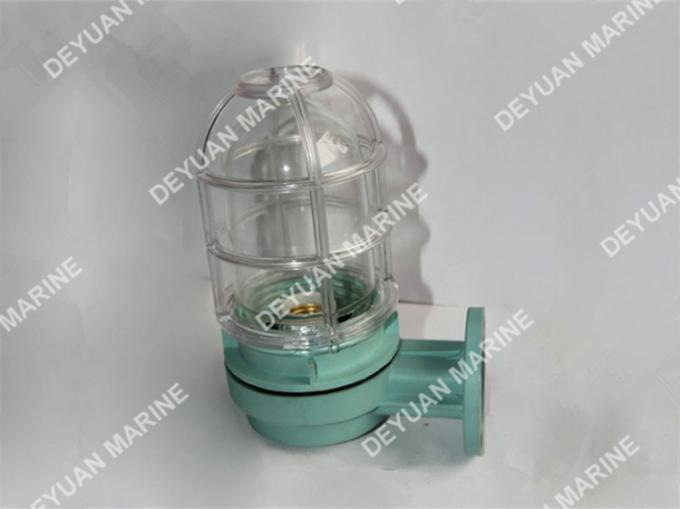 Aluminum 60W Electric Ship Wall Light Marine Electric Equipment