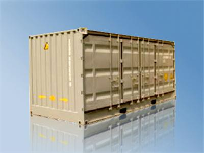 20' Ultra Wide Open Side Standard Shipping Container For Logistics