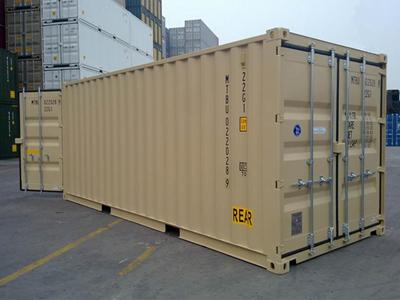 20ft Dry Cargo Double Door Storage Container For Sea Transportation