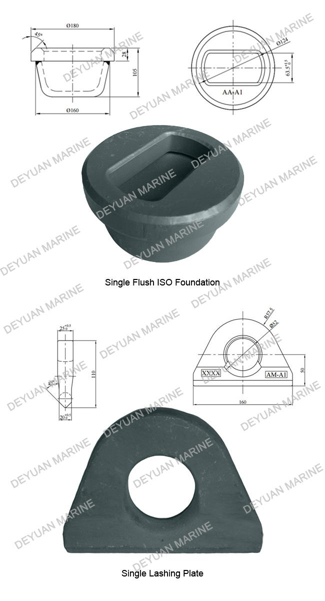 Casting Steel Single Lashing Plate Shipping Container Parts ISO Foundation